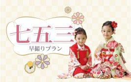 関東チラシ0622