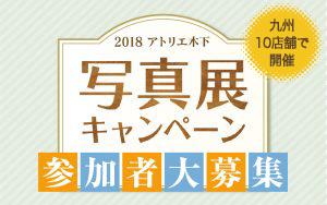 福岡最新チラシ